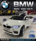 BMW X6M COCHE ELECTRICO PARA NIÑOS COLOR BLANCO